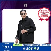 Jacket Half ink Youth fashion Black [8610 cuff Print] Navy [8610 cuff Print] black [7062 thread] XL 2XL 3XL 4XL 5XL 6XL 7XL routine easy Other leisure autumn 19Q6S8610 Cotton 93% polyester 4% viscose 3% Long sleeves Wear out Lapel Chinese style Large size routine Straight hem washing Loose cuff other