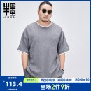 T-shirt Youth fashion grey thin XL 2XL 3XL 4XL 5XL 6XL 7XL Half ink Short sleeve Crew neck easy daily summer 20X3S5898 Polyester 76% cotton 18% flax 6% Large size routine Chinese style Summer 2020 Embroidery polyester fiber fold Designer brand 70% (inclusive) - 79% (inclusive)
