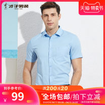 shirt Business gentleman Tries / talent 38 39 40 41 42 43 44 routine square neck Short sleeve Self cultivation daily summer youth Cotton 60% polyester 40% Business Casual 2017 Solid color Summer 2017 No process other Same model in shopping mall (sold online and offline)