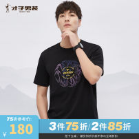 T-shirt Fashion City Yellow black grey blue routine 165/84A 170/88A 175/92A 180/96A 185/100A Tries / talent Short sleeve Crew neck Self cultivation daily summer T81212E3420 Cotton 71% polyester 29% youth routine Basic public Summer 2021 bamboo leaf other cotton Plants and flowers other