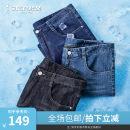 Jeans Youth fashion Tries / talent 29/74cm 30/76cm 31/80cm 32/82cm 33/84cm 34/88cm 35/90cm 36/92cm 37/94cm 38/98cm 39/100cm Blue light blue black gray routine Micro bomb Regular denim T55212E3820 trousers Cotton 87.6% polyester 11.3% polyurethane elastic fiber (spandex) 1.1% autumn youth tide zipper