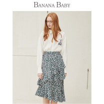 skirt Spring of 2019 F Green, white Middle-skirt commute High waist Irregular Leopard Print 25-29 years old D291QZ303 91% (inclusive) - 95% (inclusive) BANANA BABY polyester fiber Korean version