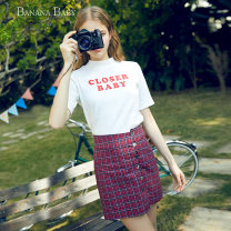 skirt Summer of 2018 S, M Red, green Short skirt commute High waist Irregular lattice Type H 25-29 years old D82Q016 51% (inclusive) - 70% (inclusive) BANANA BABY cotton Button, asymmetric Korean version