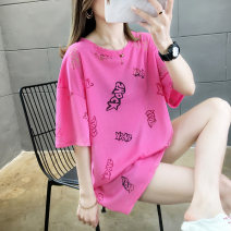 Women's large Korean version routine Hollowing out Spring 2020 commute singleton  T-shirt A5016 Short sleeve moderate letter easy Condom Crew neck 18-24 years old Polyester cotton Bertelsa printing and dyeing Medium and long term Cotton 80% polyurethane elastic fiber (spandex) 20% M L XL XXL