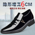 Low top shoes Black does not increase, Brown does not increase, black increases, brown increases 37,38,39,40,41,42,43,44 Other / other Superfibria Trochanter Sharp point Casual shoes PU Britain Internal elevation rubber ventilation Youth (18-40 years old) tassels 686 patent leather Patent leather