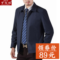 Jacket Meng Yizhen Business gentleman Light Khaki Dark Khaki Navy L/170 XL/175 XXL/180 XXXL/185 XXXXL/190 XXXXXL/195 routine easy go to work spring 901-0 Polyester 100% Long sleeves Wear out Lapel Business Casual middle age routine Zipper placket Cloth hem No iron treatment Closing sleeve Solid color