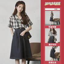 Dress Summer 2021 Picture color suit S,M,L,XL Mid length dress Two piece set Short sleeve commute Polo collar middle-waisted lattice A-line skirt routine Others 18-24 years old Type A Retro 31% (inclusive) - 50% (inclusive) brocade polyester fiber