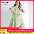 Dress Spring 2020 green S M L XL 2XL Mid length dress Two piece set three quarter sleeve commute V-neck High waist Broken flowers Socket Big swing Lotus leaf sleeve 35-39 years old Type A B love for lady AW052192L1255 More than 95% silk Mulberry silk 100%