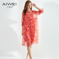 Dress Summer 2020 Orange red S M L XL 2XL longuette Two piece set Long sleeves commute Crew neck Loose waist Decor Socket A-line skirt Petal sleeve 35-39 years old B love for lady printing More than 95% silk Mulberry silk 100% Same model in shopping mall (sold online and offline)