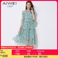 Dress Summer 2021 blue S M L XL 2XL Mid length dress Two piece set three quarter sleeve commute V-neck High waist Broken flowers Single breasted A-line skirt pagoda sleeve 35-39 years old Type A B love for Korean version Button print with auricular stitching More than 95% silk Mulberry silk 100%
