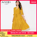 Dress Summer 2021 yellow S M L XL 2XL longuette singleton  elbow sleeve commute V-neck High waist Decor Socket Big swing pagoda sleeve 35-39 years old Type A B love for lady Pleated auricular lace up printing AW073212L2189 More than 95% silk Mulberry silk 100%