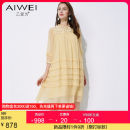 Dress Summer 2021 yellow S M L XL 2XL Middle-skirt singleton  three quarter sleeve commute Crew neck High waist Solid color Socket A-line skirt routine 35-39 years old Type A B love for lady Embroidery stitching resin fixed lace AW073212L2167 More than 95% silk Mulberry silk 100%