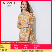 Dress Summer 2021 yellow S M L XL 2XL Middle-skirt singleton  three quarter sleeve commute Polo collar Loose waist Broken flowers Single breasted A-line skirt routine 30-34 years old Type A B love for lady Button print with auricular stitching AW073212L2173 More than 95% silk Mulberry silk 100%