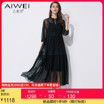 Dress Summer 2021 Blue black S M L XL 2XL longuette Two piece set three quarter sleeve commute Lotus leaf collar Loose waist Solid color Socket A-line skirt routine 30-34 years old Type A B love for Korean version Pleated lace stitching resin fixed lace AW023212L2108 More than 95% silk