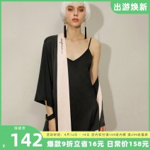 Pajamas / housewear set female Honey wish S,M,L,XL Polyester (polyester) Long sleeves sexy pajamas summer Thin money V-neck letter double-breasted youth 2 pieces 81% (inclusive) - 95% (inclusive) silk Embroidery Short skirt
