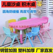 Complete set of tables and chairs 3, 4, 5, 6, 7 Modern Chinese style Other / other Plastic