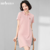 Dress Summer 2021 Pink M L XL XXL longuette singleton  Short sleeve commute Polo collar Loose waist Solid color Socket A-line skirt routine 25-29 years old Type H Bibi Poetry Embroidery B1X6A004BQP More than 95% cotton Cotton 94.7% polyurethane elastic fiber (spandex) 5.3%