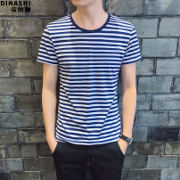 T-shirt Youth fashion Navy Stripe, coffee stripe, black and white stripe, coarse black stripe, coarse white stripe, w Printed T Navy, w Printed T black, w Printed T gray, w Printed T white, green camouflage T, yellow camouflage T, hat Printed T white, hat Printed T black routine Others Short sleeve