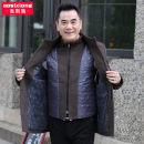 Jacket Aussie bear Business gentleman M/170 L/175 XL/180 XXL/185 XXXL/190 XXXXL/195 thick Self cultivation Other leisure winter ASX-18255612 Polyester 50% wool 50% Long sleeves Wear out stand collar Business Casual middle age Medium length Single breasted Cloth hem No iron treatment Solid color wool