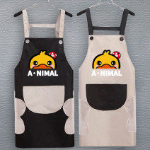 apron Sleeveless apron waterproof Korean version PVC Personal washing / cleaning / care Average size public yes like a breath of fresh air