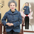 Middle aged and old women's wear Autumn of 2019 Happiness woolen coat easy Two piece set Decor Over 60 years old Cardigan thick Polo collar routine routine Left warm Button other Other 100% 96% and above Pure e-commerce (online only) Single breasted trousers