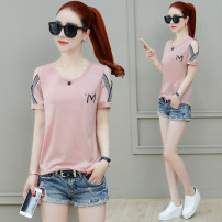 T-shirt White, black, pink S M L XL XXL Summer of 2019 Short sleeve Crew neck easy Regular routine commute cotton 86% (inclusive) -95% (inclusive) 25-29 years old Korean version classic Solid color Miouxiu printing Cotton 94.2% polyurethane elastic fiber (spandex) 5.8% Pure e-commerce (online only)