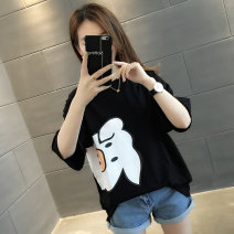 T-shirt White red black yellow Average size Spring of 2019 Short sleeve Crew neck easy Regular routine commute other 96% and above 18-24 years old Korean version originality Cartoon animation Chevensie XFX19036 printing Other 100% Pure e-commerce (online only)