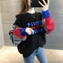 Sweater / sweater Winter of 2019 Average size Long sleeves routine Socket singleton  Plush Crew neck easy commute routine Color matching 18-24 years old 96% and above Chevensie Korean version other Printed stitching thread Other 100% Pure e-commerce (online only)