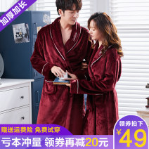 Nightgown / bathrobe Enchantment lovers L XL XXL XXXL M thickening Simplicity Polyester (polyester) winter More than 95% Long (below Mid Calf) Flannel youth FLRMSP008 Embroidery 300g Winter of 2019 Polyester 100% Pure e-commerce (online only) yes