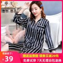 Nightdress Enchantment 160(M) 165(L) 170(XL) 175(XXL) sexy three quarter sleeve Leisure home Middle-skirt spring stripe youth Shirt collar Polyester (polyester) printing More than 95% polyester fiber 200g and below Summer of 2019 Polyester 95% polyurethane elastic fiber (spandex) 5%