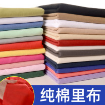 Fabric / fabric / handmade DIY fabric cotton Loose shear piece Solid color printing and dyeing clothing Others Fu Yu Lai 100% 214-3 cotton lining price per meter Zhejiang Province Shaoxing Chinese Mainland