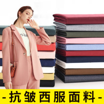 Fabric / fabric / handmade DIY fabric blending Loose shear piece Solid color printing and dyeing clothing Europe and America Fu Yu Lai Zhejiang Province Shaoxing Chinese Mainland