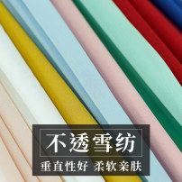 Fabric / fabric / handmade DIY fabric chemical fiber Loose shear rice Solid color printing and dyeing clothing Others Fu Yu Lai 207-13 chiffon fabric Zhejiang Province Shaoxing Chinese Mainland