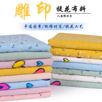 Fabric / fabric / handmade DIY fabric cotton Loose shear piece Plants and flowers jacquard weave clothing Countryside Fu Yu Lai 91% (inclusive) - 100% (exclusive) Zhejiang Province Shaoxing Chinese Mainland