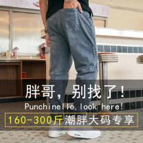 Jeans Fashion City GxxH 2XL 3XL 4XL 5XL 6XL 10251 dark grey 10251 black 10251 grey (plush) routine Micro bomb Regular denim K10251c trousers Cotton 75% polyester 23% polyurethane elastic fiber (spandex) 2% summer Large size middle-waisted Haren pants tide 2019 Little straight foot zipper cotton