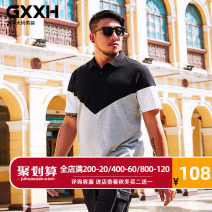 Polo shirt GxxH Fashion City routine T18867c black gray room t18830c black t18763c black and white t18731 black red t18422c gray 2XL 3XL 4XL 5XL 6XL 7XL easy Other leisure summer Short sleeve t18867c tide routine Large size Cotton 63% polyester 37% Color block cotton Summer of 2018