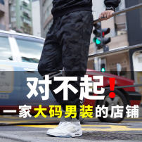 Casual pants GxxH Youth fashion K10231 black camouflage k10157c black k10178c black k10164c black k10231 black k10254 black k10320 black k10325 black k10189 plush k10190 plush k10191 plush k10192 plush k10194 Plush 2XL 3XL 4XL 5XL 6XL routine trousers Other leisure easy Micro bomb k10157c autumn tide