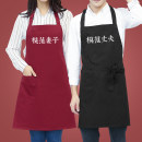 apron Sleeveless apron antifouling Korean version pure cotton Household cleaning Average size Granger the post-00s generation yes Solid color