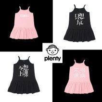Dress female Other / other 100 / 110cm 2-4 years old, 110 / 115cm 4-6 years old, 120 / 130cm 7 years old, 130cm 8 years old Other 100% other other 2 years old, 3 years old, 4 years old, 5 years old, 6 years old, 7 years old, 8 years old
