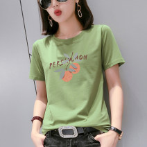 T-shirt Kc523 green kc523 white kc523 bean paste kc523 embroidered red kc523 blue S M L XL XXL Summer 2020 Short sleeve Crew neck easy Regular routine commute cotton 86% (inclusive) -95% (inclusive) 25-29 years old Korean version originality Letters for plants and flowers Vonxemaer / fanxima CX1552