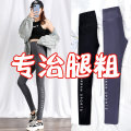 Women's large Autumn 2020 trousers singleton  commute Self cultivation thin Solid letters Korean version Three dimensional cutting Martha ray 18-24 years old Polyester fiber 87% polyurethane elastic fiber (spandex) 13% Pure e-commerce (online only) Ninth pants