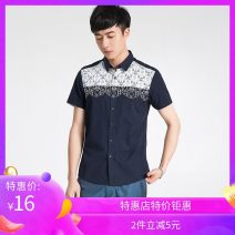 shirt Youth fashion 9 Charms Navy blue, white routine Button collar Short sleeve standard Other leisure summer 2019