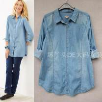 Women's large Spring of 2018 Light denim blue Xxsp, XXS, XSP, XS, XST, SP, s, St, MP, m, MT, LP, l, lt, XLP, XL, XLT, 1X, 2x, 3x, 4x shirt singleton  street Self cultivation thin Cardigan Long sleeves Solid color Medium length Make old 96% and above Europe and America