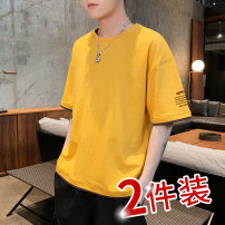 T-shirt Youth fashion routine 165/M 170/L 175/XL 180/XXL 185/XXXL VUUG elbow sleeve Crew neck easy Other leisure summer VU-1902.. Cotton 100% youth routine tide Cotton wool Summer of 2019 Solid color printing cotton other No iron treatment Fashion brand Pure e-commerce (online only) More than 95%