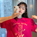T-shirt rose red M L XL XXL Summer 2021 Short sleeve Crew neck easy Regular routine commute polyester fiber 51% (inclusive) - 70% (inclusive) 18-24 years old Korean version originality Cartoon letters Dizilu C260B printing Polyester 65% cotton 35% Pure e-commerce (online only)