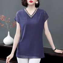 Middle aged and old women's wear Summer 2021 Blue light blue to be developed - don't shoot this item commute easy singleton  40-49 years old Socket V-neck Medium length other FNS5561 Ruellia  polyester Polyester 100% 96% and above Pure e-commerce (online only) Simplicity