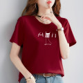 T-shirt Red, white, black, yellow M,L,XL,2XL Summer 2021 Short sleeve Crew neck easy have cash less than that is registered in the accounts routine commute cotton 96% and above Korean version originality letter Pinge Dixin printing