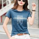 T-shirt Blue, purple, white, black S,M,L,XL,2XL,3XL Summer 2021 Short sleeve Crew neck easy Regular routine commute cotton 96% and above Korean version letter Pinge Dixin printing