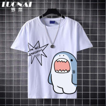 T-shirt Youth fashion White black routine S M L XL 2XL 3XL Rosnay  Long sleeves Crew neck easy Other leisure summer LN20A-MH4083 Cotton 100% youth routine tide Summer 2021 other other cotton No iron treatment Pure e-commerce (online only) 90% (inclusive) - 95% (inclusive)
