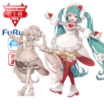 Others Over 14 years old Pre sale Deposit for 70 packages upon arrival FURYU